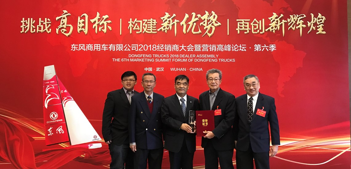 Dongfeng Commercial Vehicle Malaysia