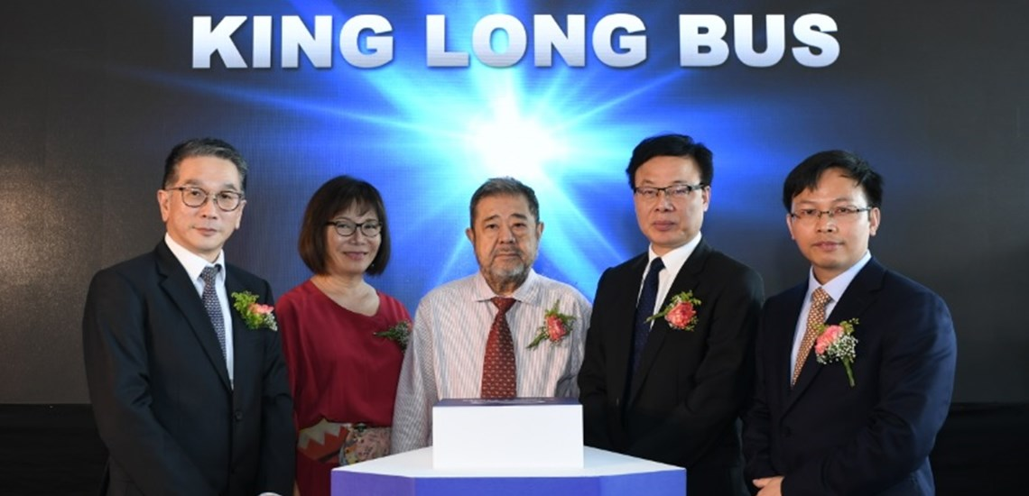 TC Trucks Sales Launches New King Long Bus